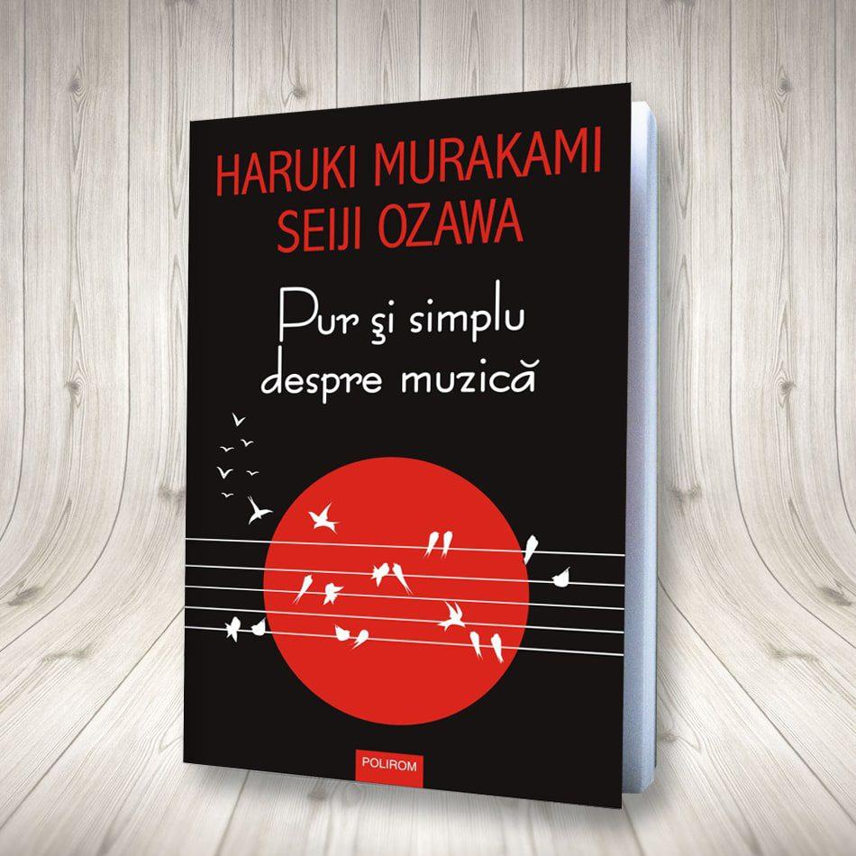 Pur și Simplu Despre Muzică